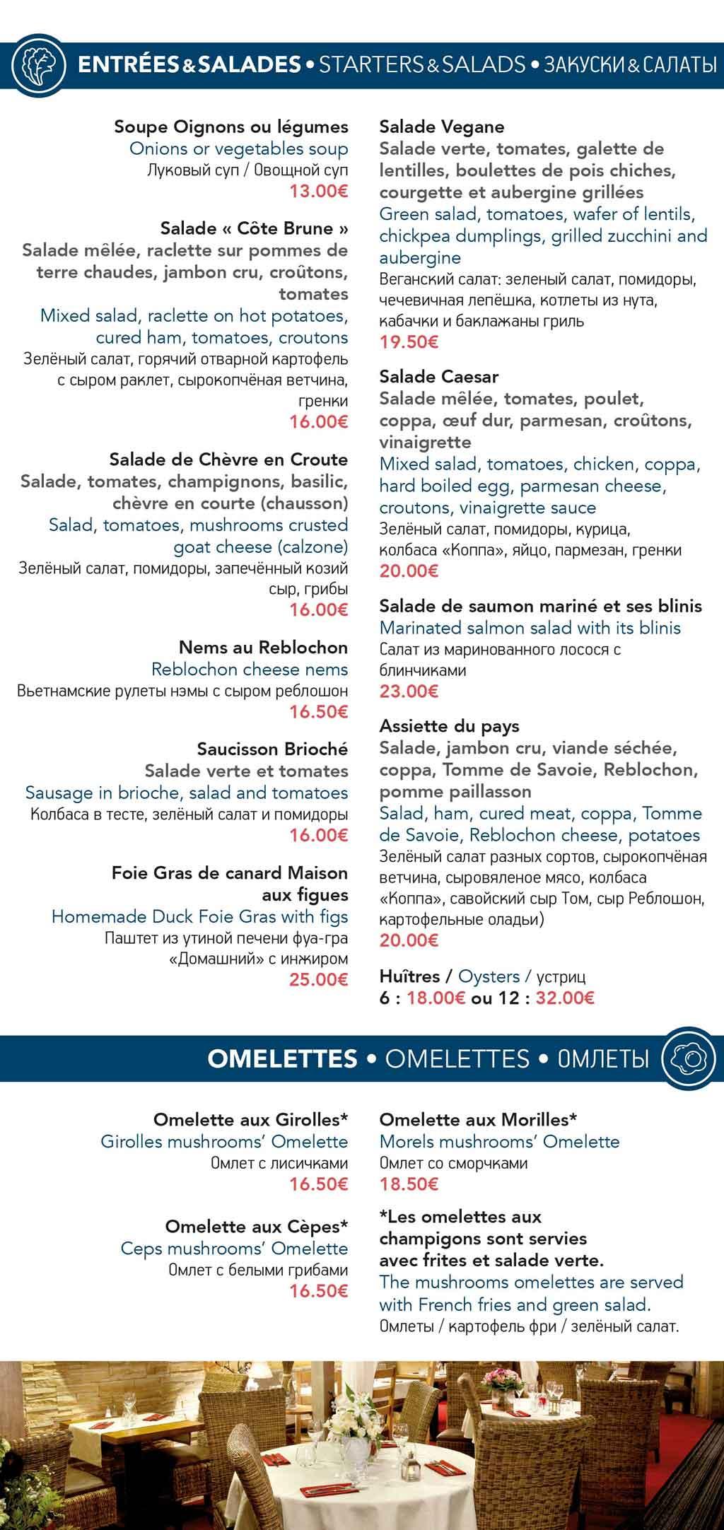 menu_hiver_FR-EN-RU-2