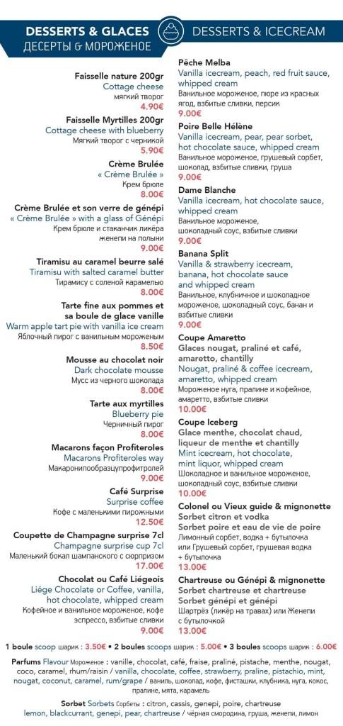 menu_hiver_FR-EN-RU-6